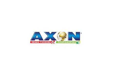 Εκπαιδευτικός Όμιλος AXON Ελληνικού