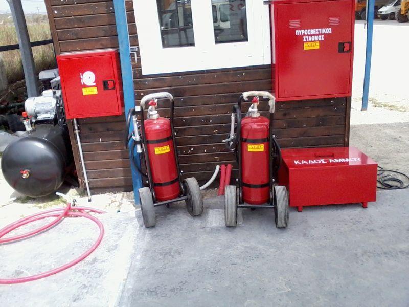 Πυροσβεστικά Είδη VELOS Θεσσαλονίκη
