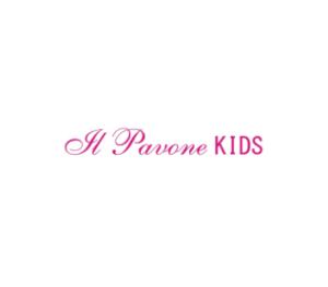 Il Pavone Κατάστημα Παιδικών και Γυναικείων Ενδυμάτων στον Πειραιά